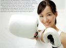 Professional-Beauty-Vitamin-A-Article-2013